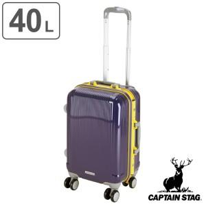 スーツケース キャリーバッグ グレル トラベルスーツケース ハードフレーム 40L TSAロック付き S 超軽量 ( 送料無料 キャリーケ