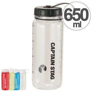 水筒 ウォーターボトル 650ml ライス目盛り付 プラスチック製 キャプテンスタッグ ( 直飲み スポーツボトル プラスチック クリアボトル