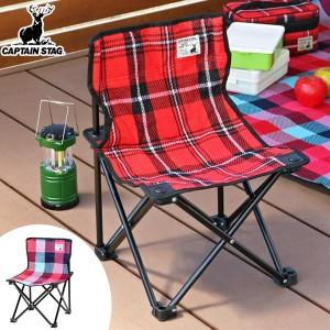 折りたたみ椅子 起毛コンパクトチェア キャプテンスタッグ チェック柄 携帯用 ( 折りたたみチェア コンパクトチェア 簡易チェア 軽量 持
