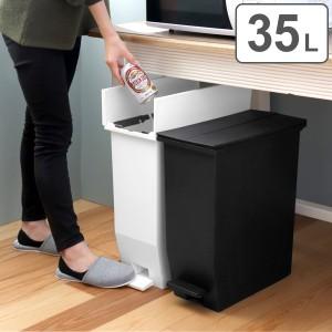 ゴミ箱 35L 分別 SOLOW ソロウ 抗菌加工 ( 35リットル ふた付き キッチン ダストボックス ごみ箱 分別ゴミ箱 抗菌 防汚 加工 ペダル式