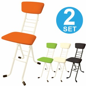 折りたたみ椅子 ワーキングチェア モア 2脚セット 座面高さ調節