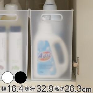 収納ケース 幅16.4×奥行32.9×高さ26.3cm ナチュラ ソートボックス M ( 収納ボックス キッチン サニタリー 洗面 クローゼット 収納 フ