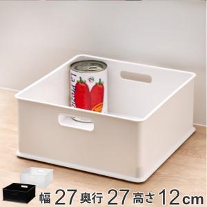 カラーボックス 横置き インナーボックス 収納 1/3 ナチュラ インボックス プラスチック 日本製 ( 収納ボックス 収納ケース ボックス 引