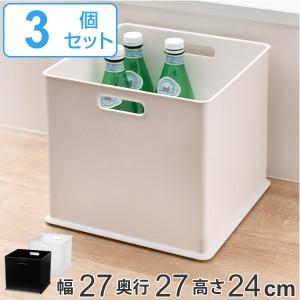 カラーボックス 横置き インナーボックス 収納 フル ナチュラ インボックス プラスチック 日本製 3個セット ( 収納ボックス 収納ケース