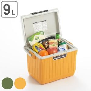 クーラーボックス 9L ベリアスクーラー ハードタイプ ( 保冷 クーラーBOX 保冷ボックス クーラーバッグ 冷蔵ボックス 9リットル キャン