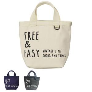ランチトートバック 保冷 ロング NATIVE HEART FREE&EASY ランチバッグ ( お弁当袋 お弁当バッグ お弁当包み ランチトート トート