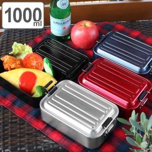 お弁当箱 1段 アルミ SKATER ふわっとランチボックス 仕切り付 1000ml ( 弁当箱 スケーター 大容量 メンズ ランチボックス アルミ弁当