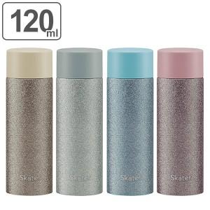 水筒 ミニ ポケットステンマグボトル グリッタカラー 120ml シャンパンゴールド ( ミニボトル 保温 保冷 ステンレス コンパクト 120 ボ