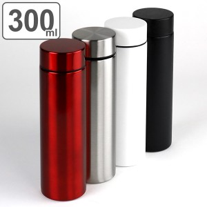 水筒 ステンレス ボトル MIP LONG ステンレスマグボトル 300ml ( 保温 保冷 ステンレスボトル コンパクト 直飲み マイボトル スリム ス