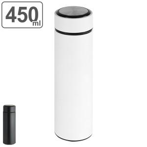 水筒 ステンレス 携帯マグボトル ミスティック 450ml ( ボトル 保温 保冷 ステンレスボトル コンパクト 直飲み マイボトル スリム ステ
