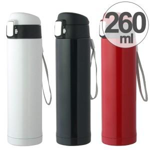水筒 直飲み クラップワンタッチ栓マグボトル 260ml ステンレスボトル マグボトル ( 魔法瓶 ワンタッチオープン ステンレス製 ワン