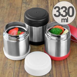 保温弁当箱 スープジャー ステンレスフードポット 330ml ( 保温 保冷 ステンレス製 スープウォーマー スープ スープマグ お弁当箱 ス