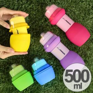 水筒 たためるシリコンボトル 折りたたみ 500ml メトレフランセ ( スポーツボトル 携帯水筒 コンパクト シリコンボトル すいとう ド