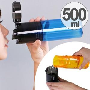 水筒 ウォーターボトル トライタンボトル 500ml 2WAY コップ付き ( 直飲み水筒 ワンタッチオープン クリアボトル プラスチックボトル ス