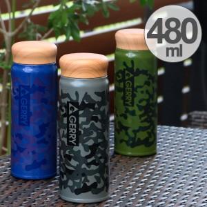 水筒 GERRY RWマグボトル 480ml ステンレス製 迷彩 直飲み ( マグボトル 保温 保冷 ステンレスマグ ステンレス ステンレスボトル ボトル