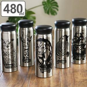 水筒 GERRY ステンレス 動物 マグボトル 480ml アニマル ( 直飲み ステンレス製 保温 保冷 おしゃれ 動物柄 ステンレスボトル スリム ボ