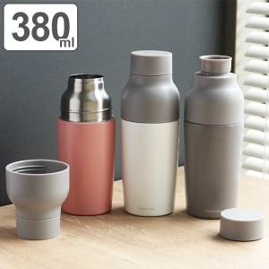 水筒 ステンレス コップ 直飲み 2way vase ステンレス製真空マグボトル 380ml ( マグボトル 保温 保冷 ステンレス製 おしゃれ 子供 大人