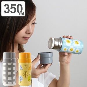水筒 直飲み コップ 2WAY ステンレス おでかけマグボトル 350ml ( 保温 保冷 軽量 マグボトル マグ 子供 大人 超軽量 コップ付き ステン
