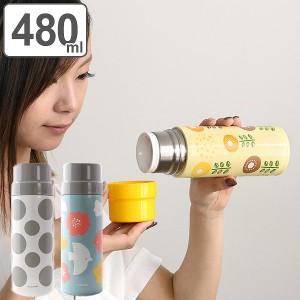 水筒 直飲み コップ 2WAY ステンレス おでかけマグボトル 480ml ( 保温 保冷 軽量 マグボトル マグ 子供 大人 超軽量 コップ付き ステン