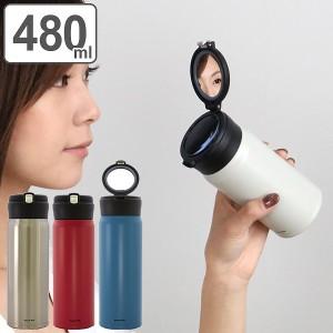水筒 鏡付き ステンレス マグボトル ミラーマグボトル 480ml ( 保温 保冷 コンパクトミラー ミラー付き 鏡 軽量 超軽量 直飲み ステンレ