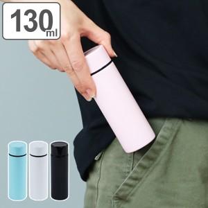 水筒 直飲み ステンレス ミニマグボトル 130ml ミニ ミニボトル ( 保温 保冷 コンパクト ミニ マグボトル ポケット ミニサイズ ダイレク