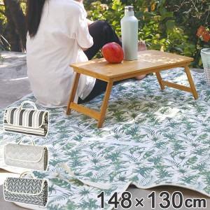 レジャーシート ピクニックマット 148×130cm ( シート マット ピクニックシート レジャーマット 2〜3人用 148×130 コンパクト 折りた
