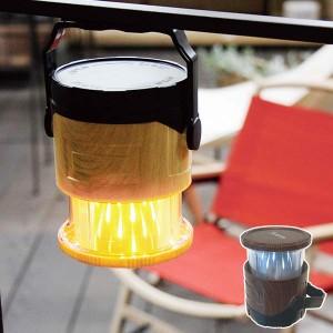 ランタン LED フレイムランタン バカンス ( LEDランタン 電池式 アウトドア 照明 防災 レジャー キャンプ マグネット付き 持ち手付き BB