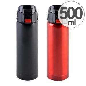 水筒 直飲み ワンタッチマグカップ ジール 500ml ステンレス製 ロック付き ブラック ( ステンレスボトル 魔法瓶 ワンタッチオープン ワ