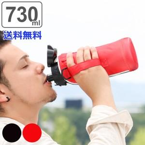 水筒 730ml ステンレス 直飲み ワンタッチ 保冷 NEWフォルティ ブラック レッド カバー付 ( ダイレクトボトル 子供 保冷専用 直のみ す