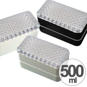 お弁当箱 子供 ジュエリアント レクダブルランチ 2段 500ml 日本製 ( 二段弁当箱 食洗機対応 電子レンジ対応 弁当箱 ランチボック