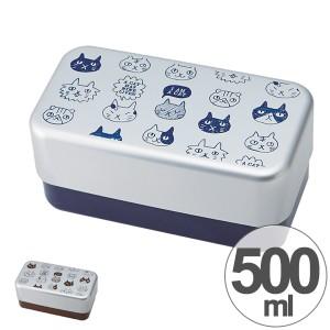 弁当箱 ねこだまり 500ml アルミ弁当箱 2段 食洗機対応 電子レンジ対応 日本製 ( アルミ お弁当箱 ランチボックス ねこ 猫 ネコ
