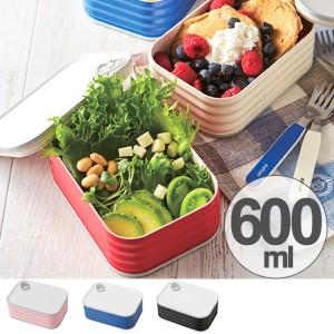 お弁当箱 イートカン 1段 ランチボックス 600ml ( 弁当箱 レンジ対応 食洗機対応 日本製 電子レンジ 一段 パステルカラー べんとう