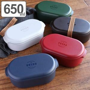 お弁当箱 オベロ ワイド ランチボックス 1段 650ml 日本製 ( 弁当箱 電子レンジ対応 食洗機対応 ランチボックス ランチベルト 食洗機 電