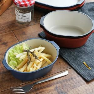ボウル 17cm オベロ おしゃれ プラスチック 食器 日本製 ( 食洗機対応 器 皿 電子レンジ対応 お皿 アウトドア プレート 深皿 鉢 サラダ