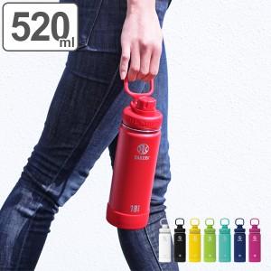 水筒 TAKEYA タケヤ タケヤフラスク アクティブライン ステンレスボトル 520ml ( 直飲み ステンレス 保冷 保冷専用 ステンレ