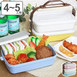 ピクニックランチボックス お弁当箱 3段 取り皿付き フレンズランチ カラフル ( 弁当箱 ランチボックス コンパクト お重 行楽弁当箱 レ