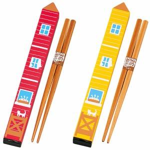 箸&箸箱セット HAKOYA おべんとハウス 木の家 木製箸18cm付き ( はし 箸ケース 家型 ハシ )