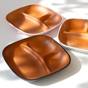 ランチプレート 24cm プラスチック 砂紋 samon 皿 食器 日本製 ( 電子レンジ対応 食洗機対応 ランチ皿 木目調 仕切り皿 ワンプレート 木
