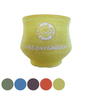 特価 植木鉢 プランター テラコッタ カラーラウンドカーブポット S 陶器 ( 鉢 陶器鉢 素焼き 観葉植物 限定品 ガーデニング おしゃれ ガ