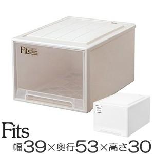 収納ケース Fits フィッツ フィッツケース フィッツケースクローゼット L-53 ( 収納 収納ボックス 衣装ケース ホワイト 押入れ収納 引き