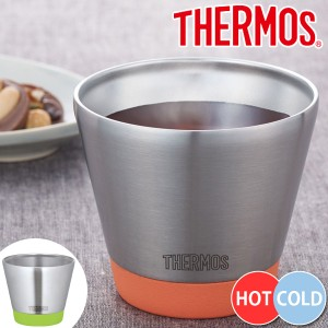 タンブラー サーモス thermos 真空断熱カップ 300ml ステンレス製 食洗機対応 JDD-301 ( 保温 保冷 ステンレスカップ ステンレス
