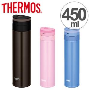 水筒 サーモス thermos 真空断熱ケータイマグ 直飲みスリム 450ml JNS-451 ( 軽量 ステンレスボトル マグ スリムボトル 魔法瓶 保