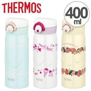 マグボトル 水筒 サーモス thermos 真空断熱ケータイマグ 400ml JNR-400 ( おしゃれ 軽量 ステンレス 保温 保冷 直飲み ステンレスボト