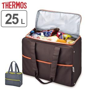 保冷バッグ サーモス(thermos) 保冷ショッピングバッグ 25L RER-025 ( 大容量 クーラーバッグ THERMOS エコバッグ ポケット 畳める 買い