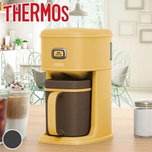 コーヒーメーカー サーモス(thermos) アイスコーヒーメーカー おしゃれ ECI-661 ( 送料無料 コーヒーサーバー アイスコーヒー サーモス