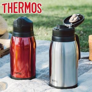 卓上ポット サーモス(thermos) フィールドポット 保温 保冷 THY-1500 ( 送料無料 ステンレスポット 1.5L ステンレス サーモス thermos