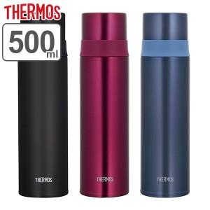 水筒 サーモス ( thermos ) ステンレススリムボトル コップ付き FFM-501 500ml ( コップ 保温 保冷 ステンレス ステンレス製 子供 大