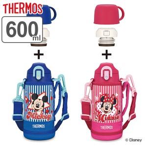 水筒 サーモス ( thermos ) 真空断熱 2ウェイボトル 直飲み&コップ付 FHO-601WFB 600ml ミッキー ミニー ( 保温 保冷 子供用水筒 ステ
