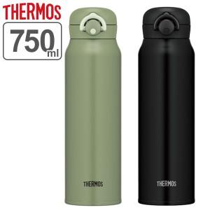 水筒 サーモス thermos 真空断熱ケータイマグ 直飲み 750ml JNR-751 ( スポーツドリンク対応 ステンレス 保温 保冷 魔法瓶 軽量 マグ マ