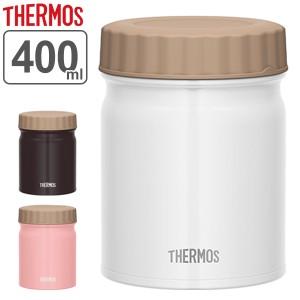 保温弁当箱 スープジャー サーモス thermos 真空断熱スープジャー 400ml JBT-400 ( フードコンテナ お弁当箱 保温 保冷 弁当箱 ランチボ